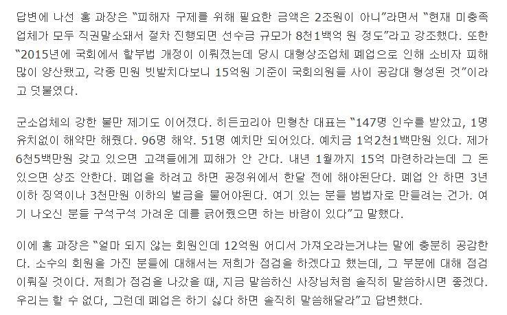 상조뉴스6.JPG